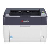 Impressora Kyocera Laser Monocromática FS-1041